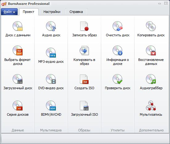 BurnAware 9.7 Rus Portable