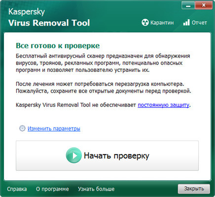 Portable Kaspersky Anti-Virus 8.0.0.506