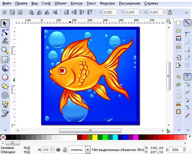 Inkscape 0.48.5.10040 Portable Rus
