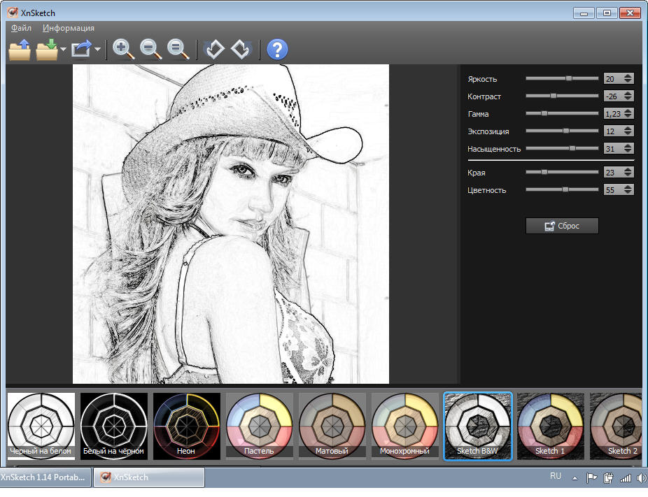XnSketch 1.14 Portable Rus