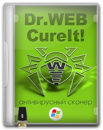 Dr.Web CureIt! 9.0 Rus Portable