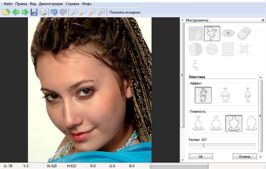 Программы для ретуширования фотографий скачать бесплатно