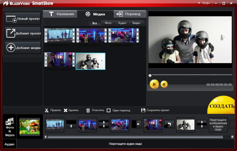 BlazeVideo SmartShow 2.0.0.0 Rus + Portable by Maverick