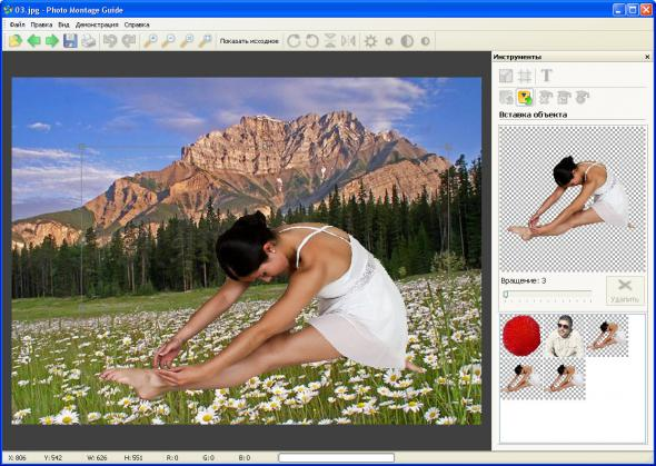 Photo Montage Guide 2.2.3 Portable Rus