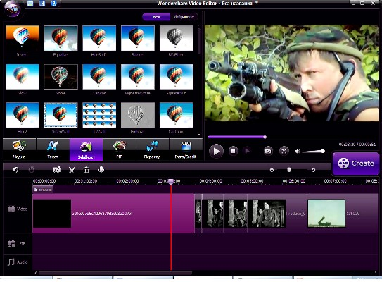 Wondershare Video Editor 3.1.2.4 Rus Portable