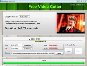 Free Video Cutter 1.2
