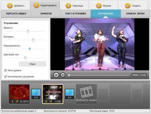 ВидеоМОНТАЖ 2.0 Portable Rus