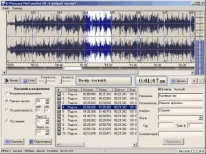 Portable AD MP3 Cutter 2.1 Rus