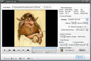 Video to GIF Converter 3.2 3.2 Portable Rus