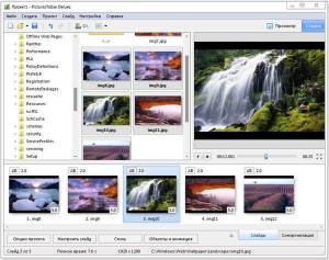 PicturesToExe Deluxe 8.0.3 Portable Rus