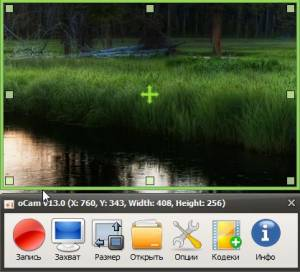 oCam Screen Recorder 13.0 Portable Rus