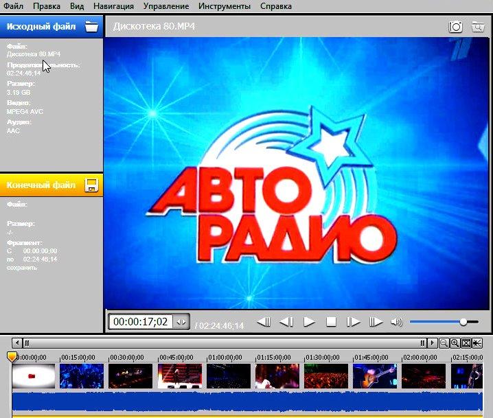 SolveigMM Video Splitter 5.0.1506.15 Portable Rus