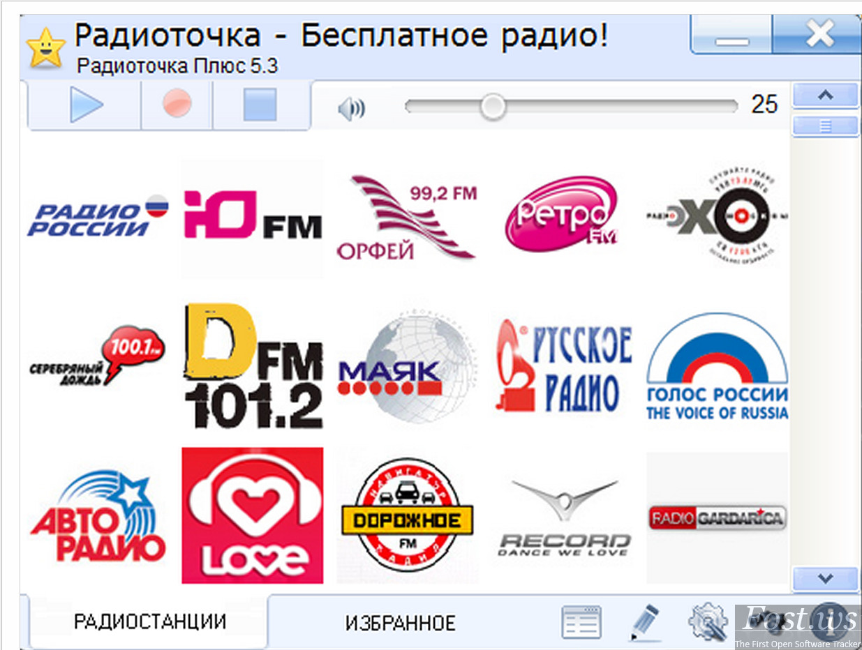 Радиоточка Плюс 9.6 RUS Portable