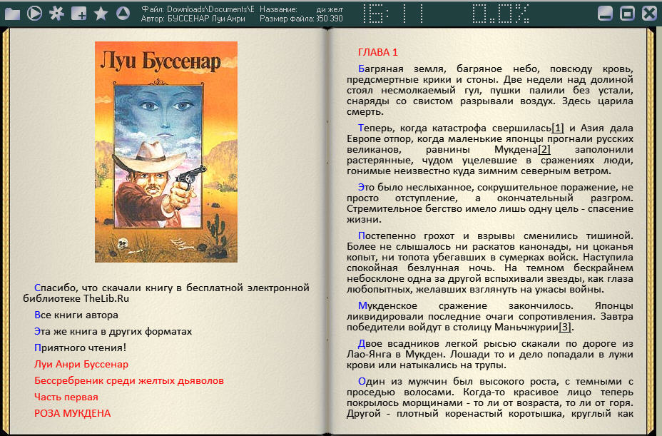 ICE Book Reader Professional Portable 9.4 RUS/ML