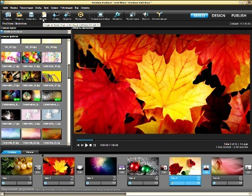 Photodex ProShow Gold 8.0.3648 Portable