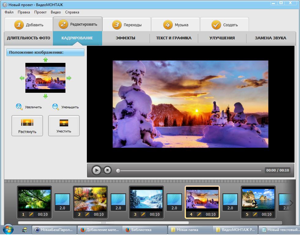 ВидеоМОНТАЖ 4.0 Премиум (2015/Rus) Portable by YSF