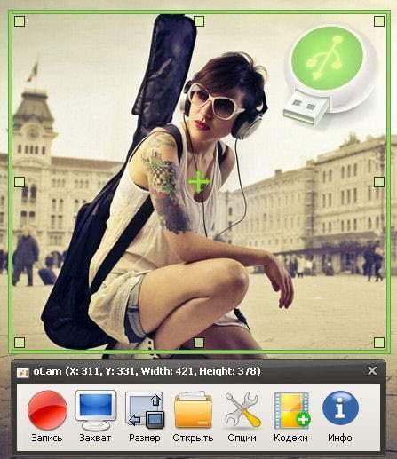 oCam Screen Recorder 98.0 Portable Rus