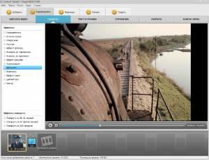 ВидеоМОНТАЖ 4.15 Portable RUS