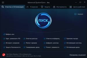 Advanced SystemCare Pro 9.0.3.1078 Final Portable Rus