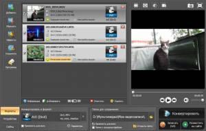 Программа для видео просмотра скачать бесплатно