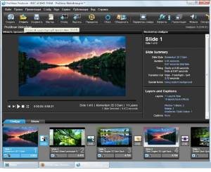 Photodex ProShow Producer 7.0.3527 Portable Rus