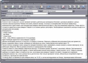 NextUp TextAloud 3.0.92