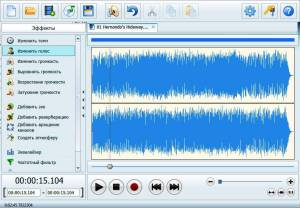 АудиоМАСТЕР 1.25 Portable Rus