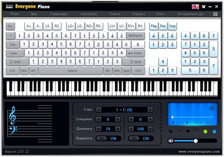 Everyone Piano 2.0.1.22 Portable Rus