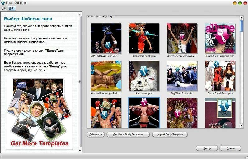 Face Off Max 3.8.1.6 Portable Rus