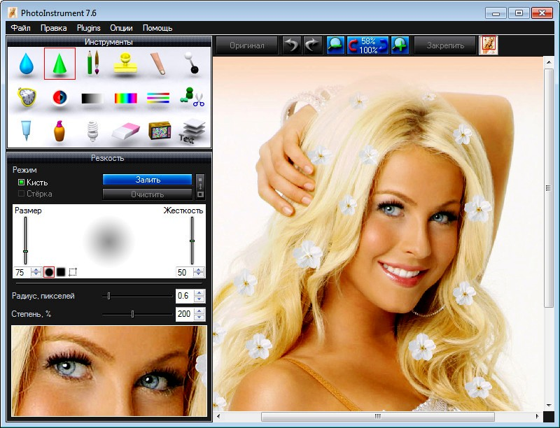 PhotoInstrument 7.6.902 Portable Rus