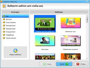 Картинки скачать приложение