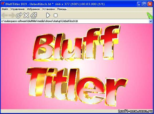 BluffTitler 7.5.3 MutliLang Portable