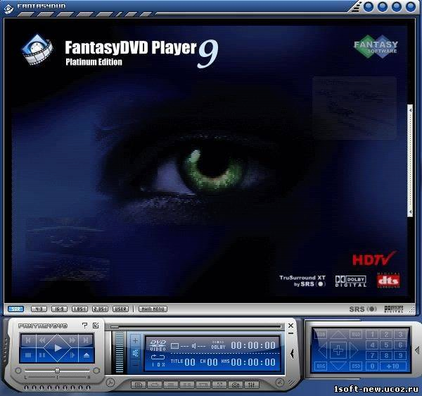 FantasyDVD Player Platinum v9.6.0.0207 Portable