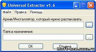 Universal Extractor 1.6.1 Portable