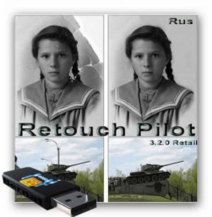 Retouch Pilot Full 3.2.0 Rus Portable