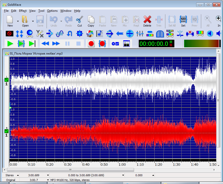 GoldWave 6.24 Portable - 64 bit
