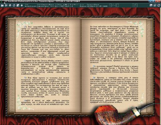 ICE Book Reader Professional, Build 8.10.2a Russian