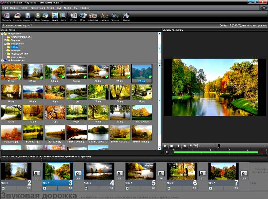 Photodex ProShow Producer 4.0.2442 Portable Rus