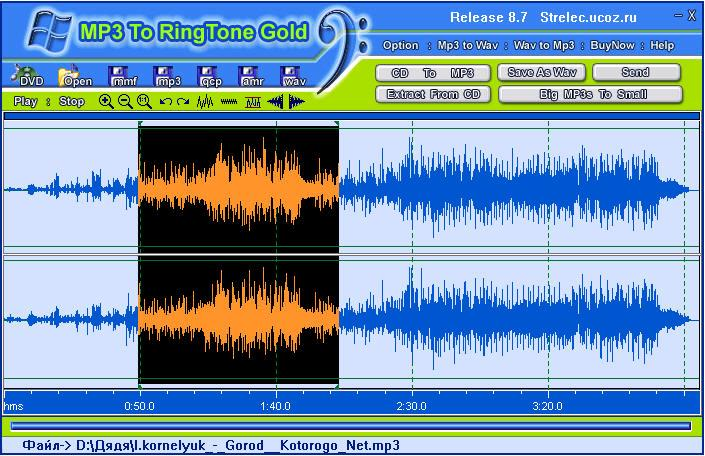 MP3 To Ringtone Gold 8.7 Full Rus