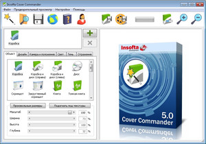 Insofta Cover Commander 5.0.0 Portable Rus