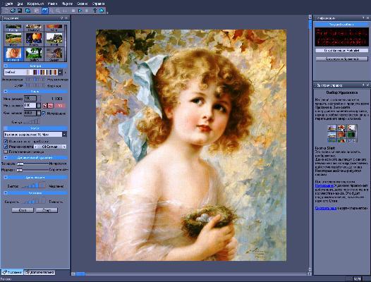 Програмку для сотворения картины из фото