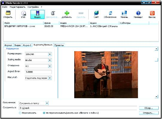 XMedia Recode Portable 3.3.4.5 Multilingual