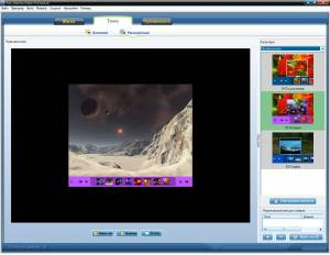 Portable Flash SlideShow Maker Professional 4.91 RUS