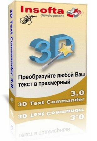 Insofta 3D Text Commander v 3.0.3 Portable