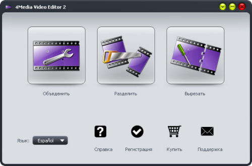 ImTOO Video Editor v 2.0.1 build 0111 ML/Rus Portable