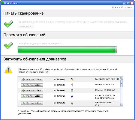 Device Doctor 1.0.0.1 Portable RUS