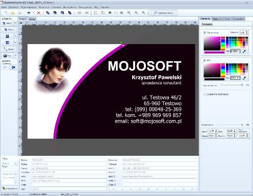Mojosoft BusinessCards MX 4.6 Multilingual Portable +by Birungueta