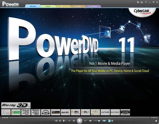 CyberLink PowerDVD 11.0.0.1719 Portable