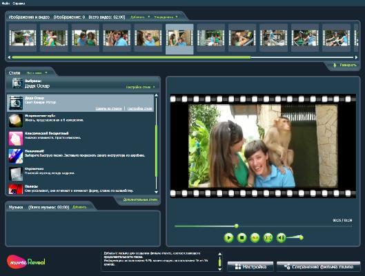 Скачать программа для видеомонтажа простой