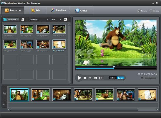 Wondershare Vivideo 2.0.0.1.0 Rus Portable